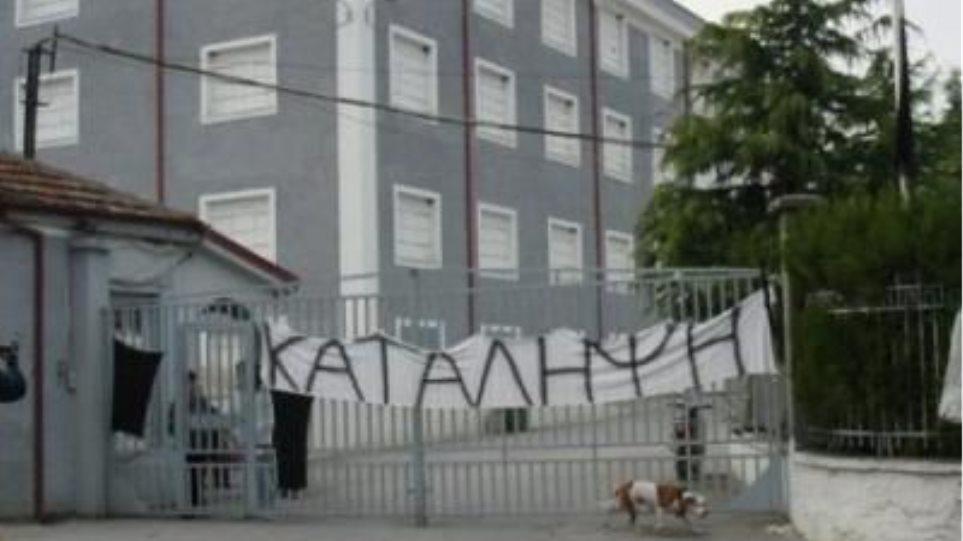 Κρήτη: Οι διευθυντές των σχολείων καλούνται να δώσουν στην αστυνομία τα ονόματα των καταληψιών μαθητών!