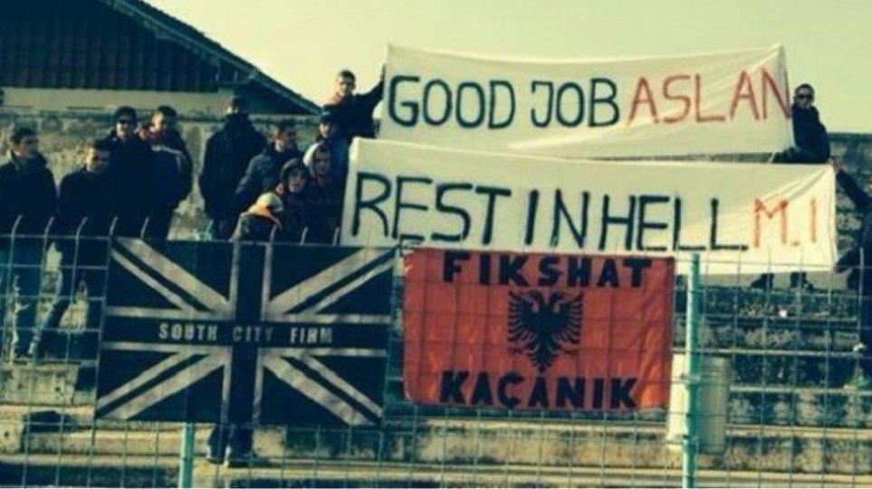 Κοσοβάροι για τον Σέρβο οπαδό: «Αναπαύσου στην κόλαση»