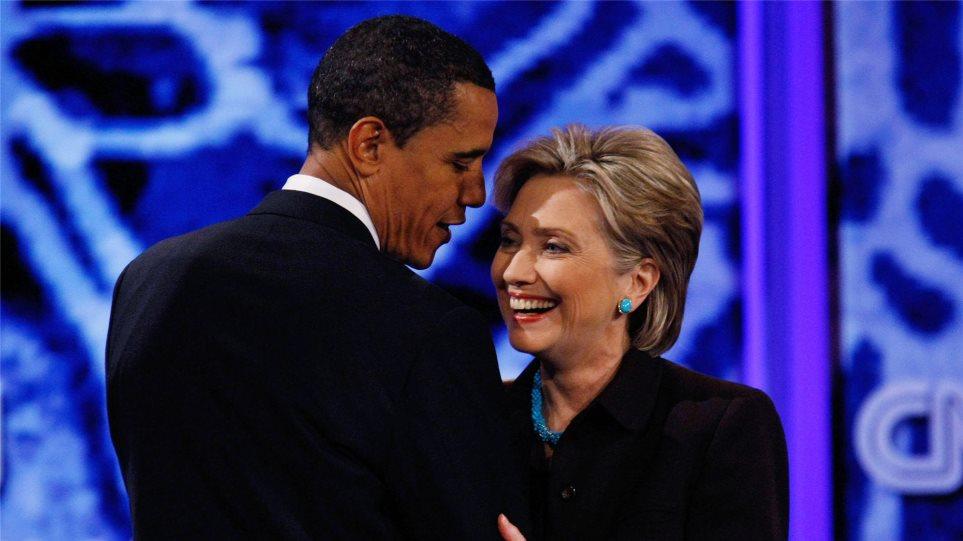 Ομπάμα: Η Χίλαρι θα γινόταν εξαιρετική πρόεδρος