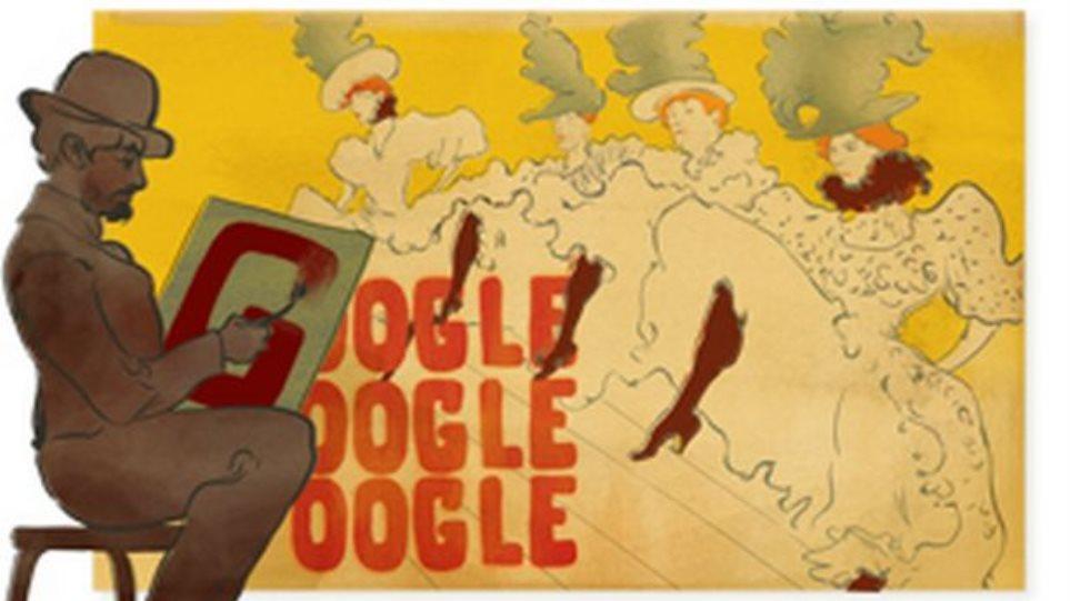 Στον Τουλούζ-Λωτρέκ αφιερωμένο σήμερα το Doodle της Google