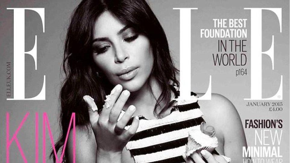 Kim Kardashian: Μετά το γυμνό κάτι πιο σεμνό!