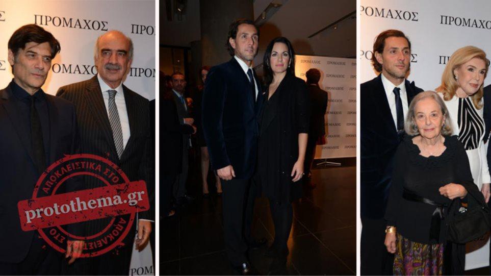 «Πρόμαχος»: Μεϊμαράκης, Κεφαλογιάννη και Γκερέκου στην επίσημη προβολή της ταινίας