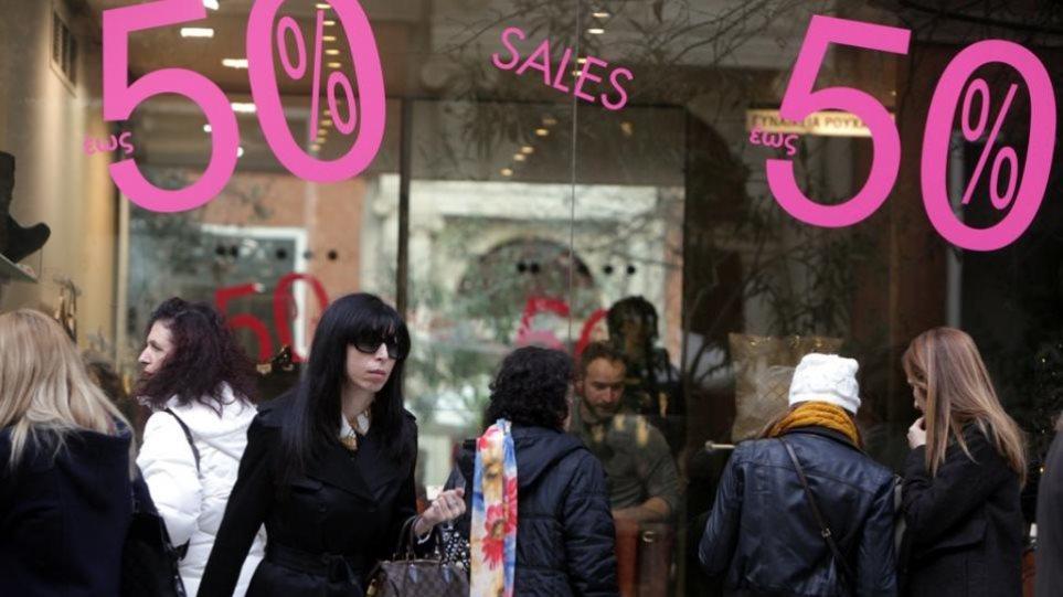 ade64661dc Εμπορικά  Προσφορές όλο το χρόνο - Τι αλλάζει για καταστήματα Stock και  Outlet