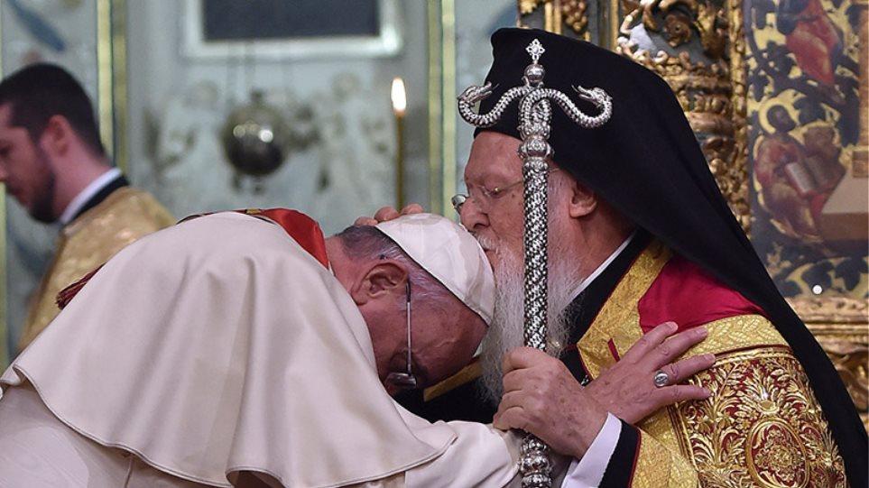 Το φιλί του Οικουμενικού Πατριάρχη στον Ποντίφικα