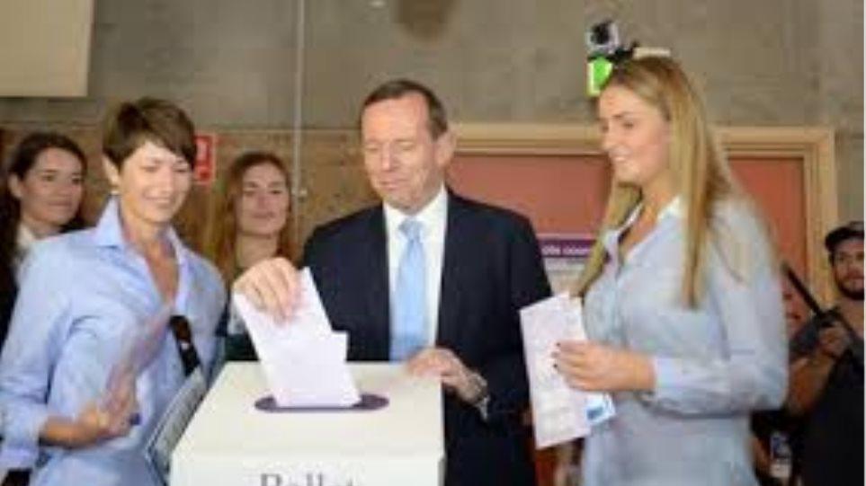 Αυστραλία: Νίκη των Εργατικών στις εκλογές