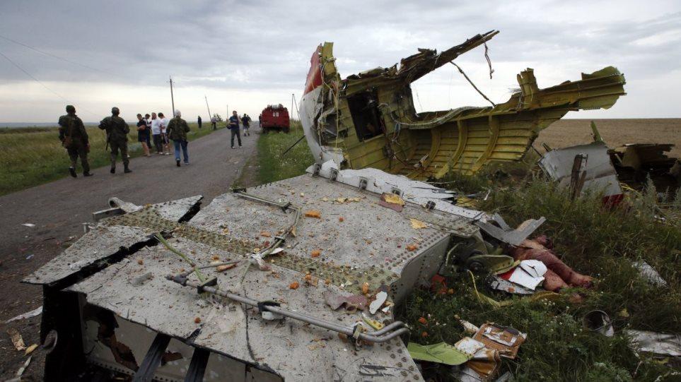Γερμανίδα μηνύει το Κίεβο για την συντριβή του Μαλαισιανού Boeing