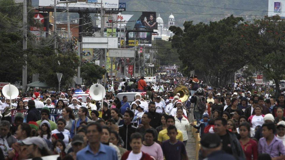 Ονδούρα: Πορεία διαμαρτυρίας κατά της εγκληματικότητας