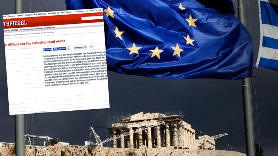 Der Spiegel: «Τρίτο πακέτο διάσωσης» για την Ελλάδα μέσω ESM