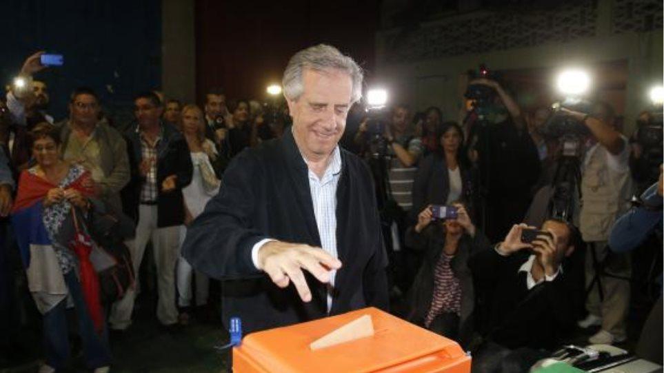 Επιστρέφει στην προεδρία της Ουρουγουάης ο Ταμπάρε Βάσκεζ