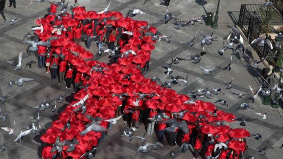 Παγκόσμια Ημέρα Κατά του Aids: Μήπως έφτασε το τέλος της επιδημίας;