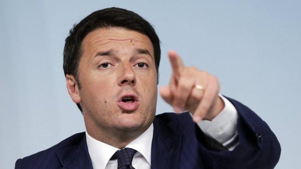 Ρέντσι: Η Ευρώπη βρίσκεται σε φάση οικονομικής αποτελμάτωσης