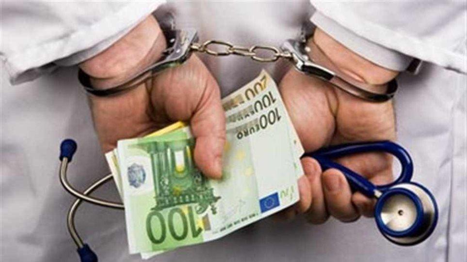 Στο... σκαμνί εκ νέου ο οφθαλμίατρος που ζήτησε «φακελάκι» 300 ευρώ