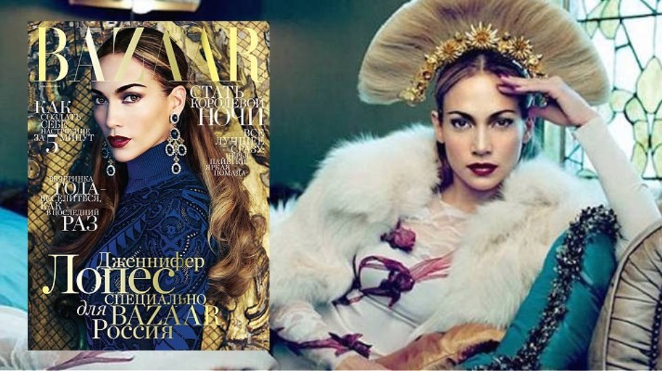 Δείτε τη Jennifer Lopez σαν άλλη... τσαρίνα