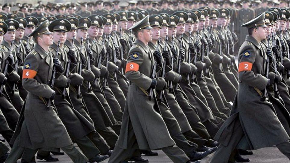 Ρωσία: Σχεδιάζει μεγάλης έκτασης στρατιωτικά γυμνάσια