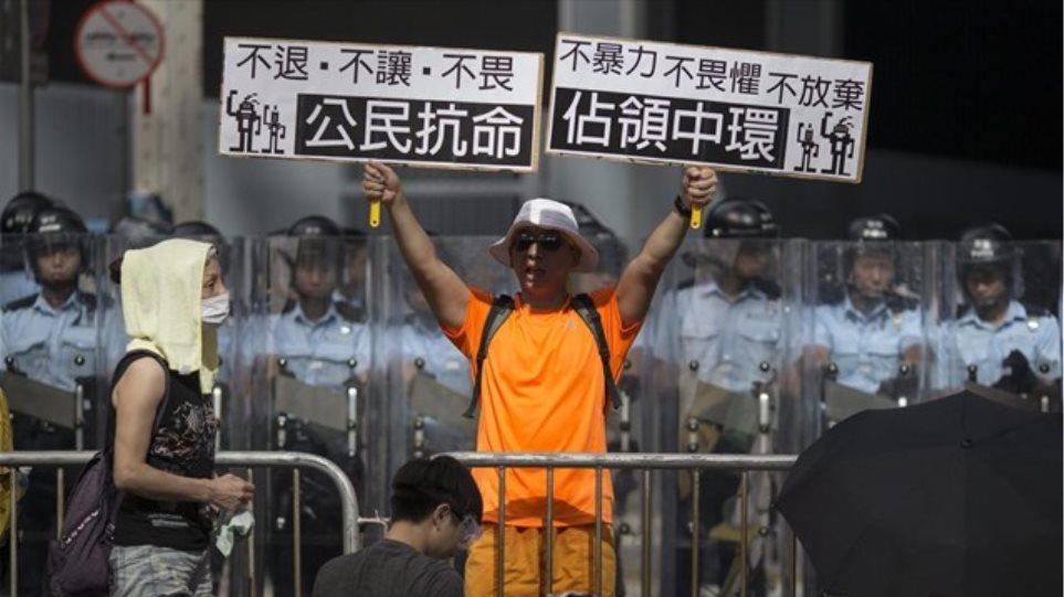 Χονγκ Κονγκ: Συγκρούσεις μεταξύ αστυνομίας και διαδηλωτών