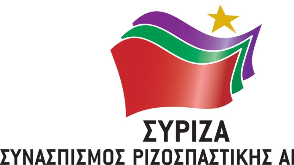 ΣΥΡΙΖΑ για διαπραγματεύσεις: Η κυβέρνηση - λύκος μετατρέπεται σε αρνάκι