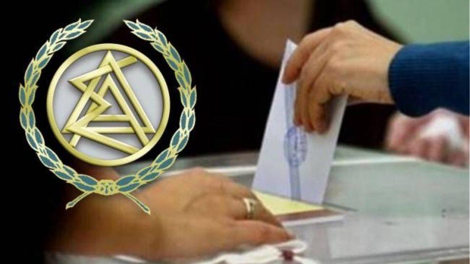 Ψήφισαν 4.308 Αθηναίοι δικηγόροι για τον Κώδικα Πολιτικής Δικονομίας