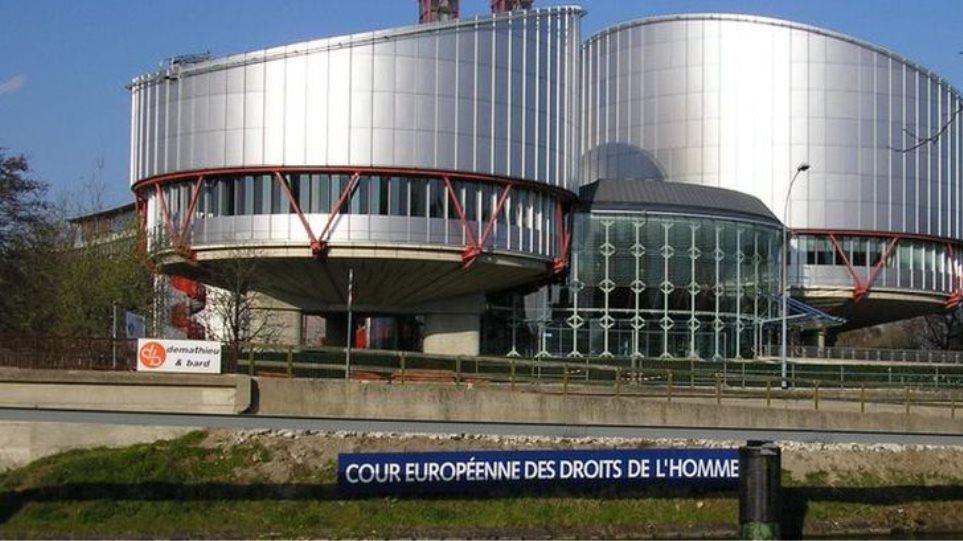 Δικαστήριο Ανθρωπίνων Δικαιωμάτων: Καταδίκασε την Τουρκία για θρησκευτικές διακρίσεις