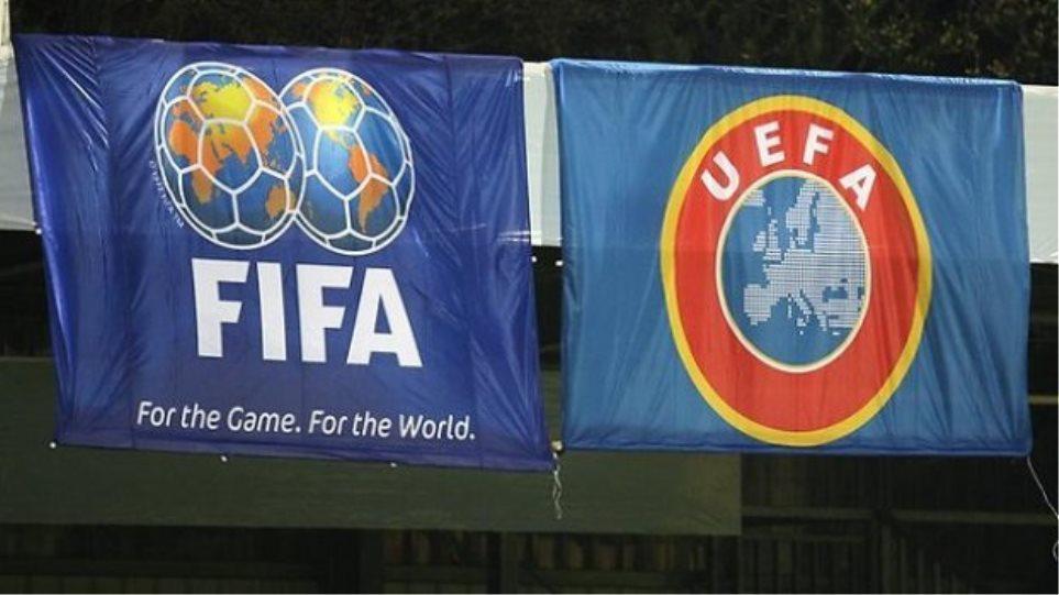 Επιστολή-πρόκληση από FIFA-UEFA: Απειλούν με διεθνή αποκλεισμό την Ελλάδα