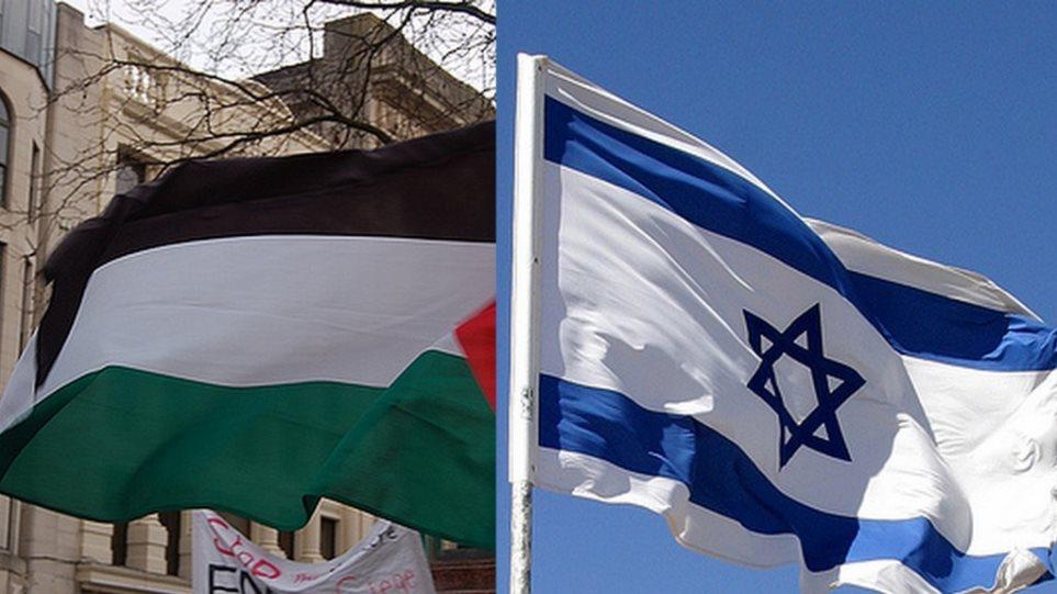 Σχέδιο ψηφίσματος για την επανάληψη των ειρηνευτικών συνομιλιών Ισραήλ-Παλαιστίνης