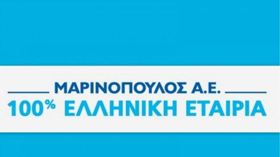 Συμφωνία εξαγοράς του 100% των μετοχών της «ΚΡΟΝΟΣ ΝΙΚ. ΚΑΡΑΚΙΤΣΟΣ ΑΕΒΕ»
