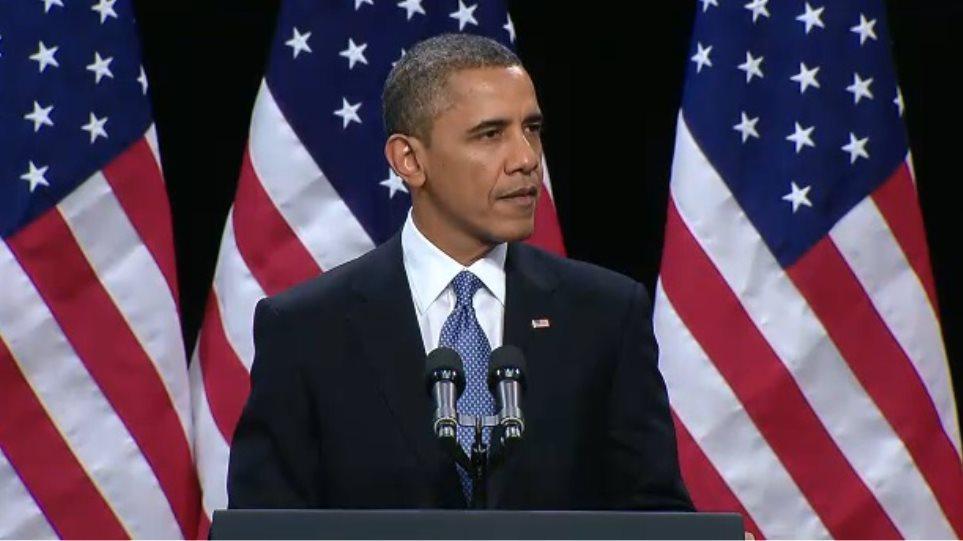 Αίτημα Ομπάμα προς το Κογκρέσο για οικονομική βοήθεια στο Φεργκιουσόν