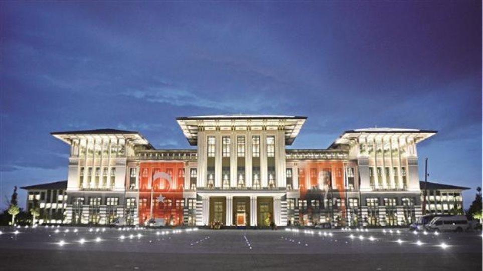 Ειδική ομάδα κομάντο θα φυλάει το παλάτι του Ερντογάν