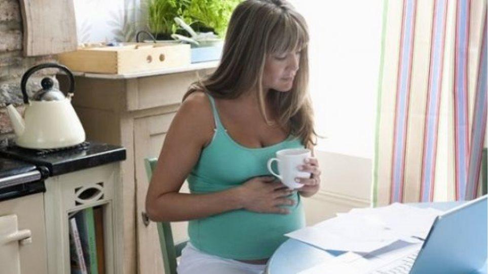 Αυτοί είναι οι λόγοι που δεν πρέπει να πίνει μια έγκυος γυναίκα καφέ στην εγκυμοσύνη της!
