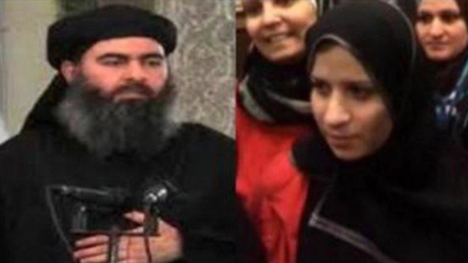 Διαψεύδει το Ιράκ ότι η γυναίκα που συνελήφθη στον Λίβανο είναι η σύζυγος του αλ-Μπαγκντάντι