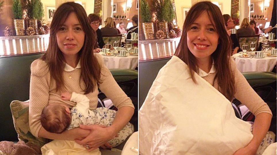 Ανάγκασαν μητέρα να καλύψει το στήθος της την ώρα του θηλασμού