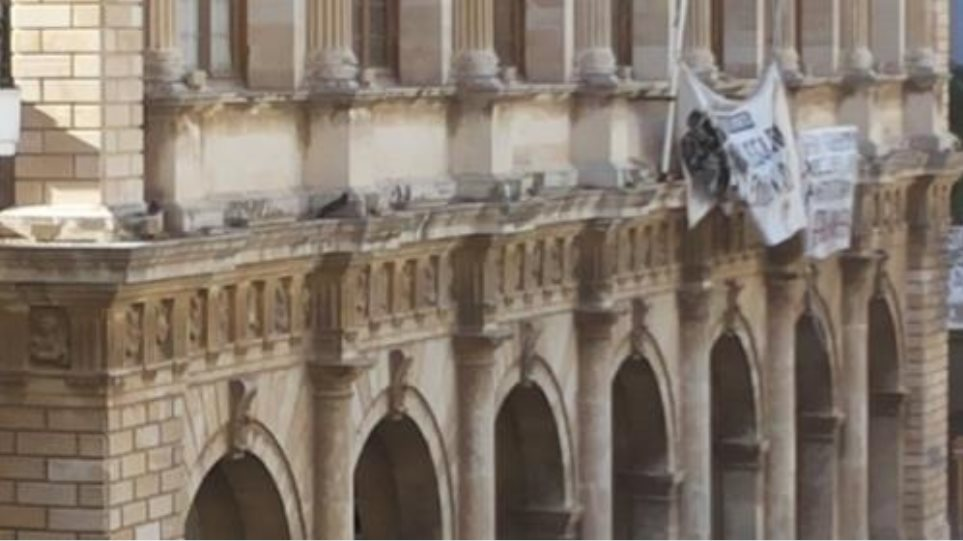 Κρήτη: Κατάληψη στο δημαρχείο Ηρακλείου για τον Ρωμανό