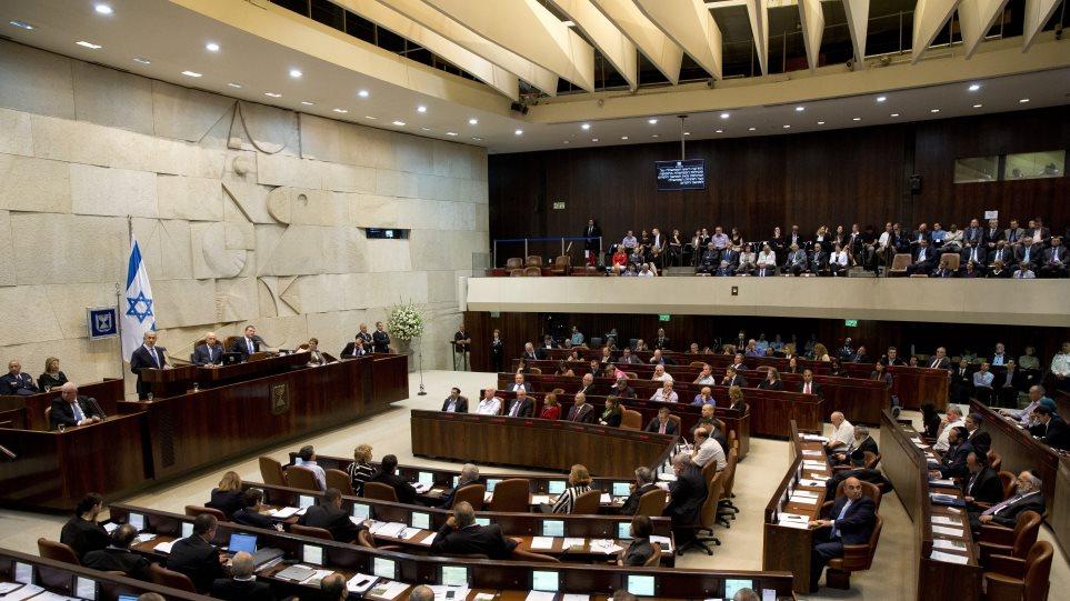Ισραήλ: Στις 17 Μαρτίου οι πρόωρες εκλογές μετά την αποπομπή δύο υπουργών