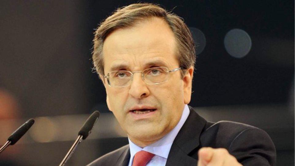 Bloomberg: Ο Σαμαράς καλεί τους Έλληνες να αντισταθούν στις Σειρήνες του ΣΥΡΙΖΑ