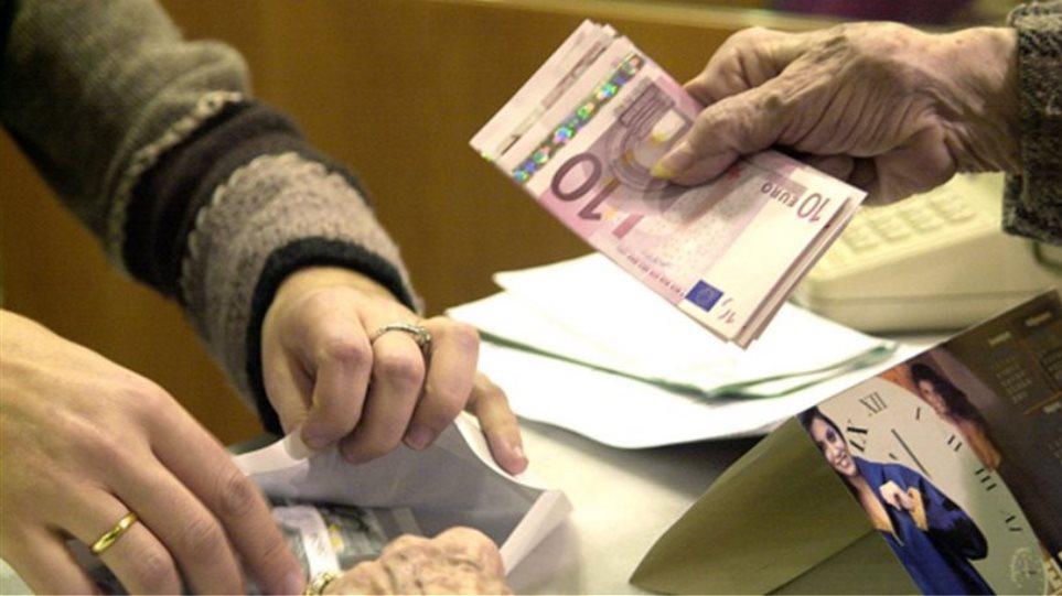 Στο στόχαστρο συντάξεις χηρείας και οικογενειακά επιδόματα συνταξιούχων