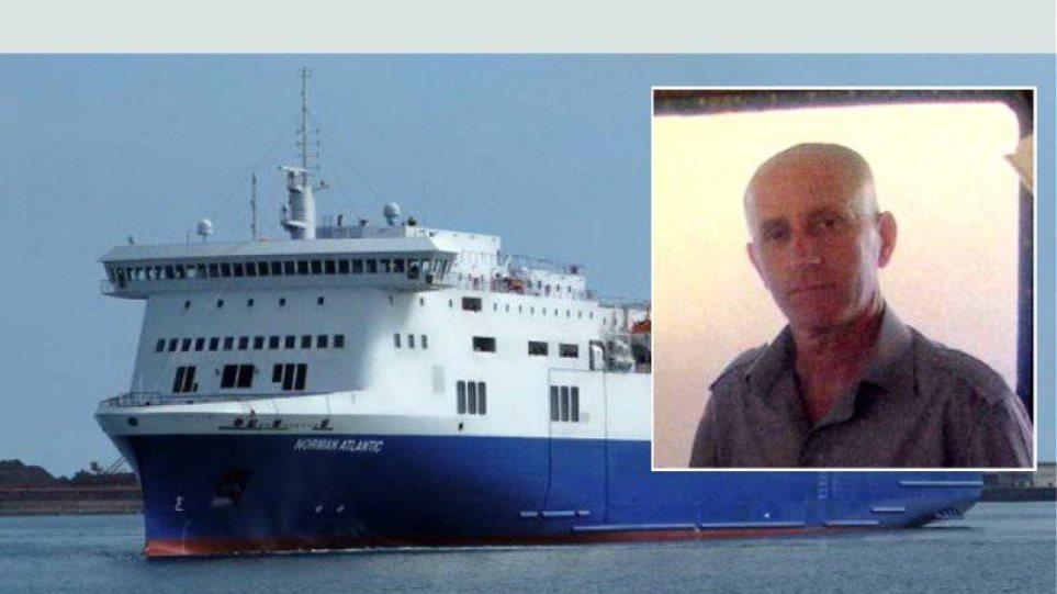 Πλοίαρχος «Norman Atlantic»: Έδωσα εσωτερικό συναγερμό για να μην προκληθεί πανικός