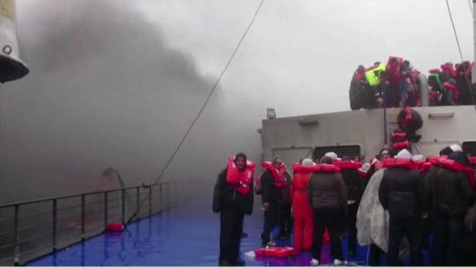 Norman Atlantic: Νέο συγκλονιστικό βίντεο από την επιχείρηση διάσωσης