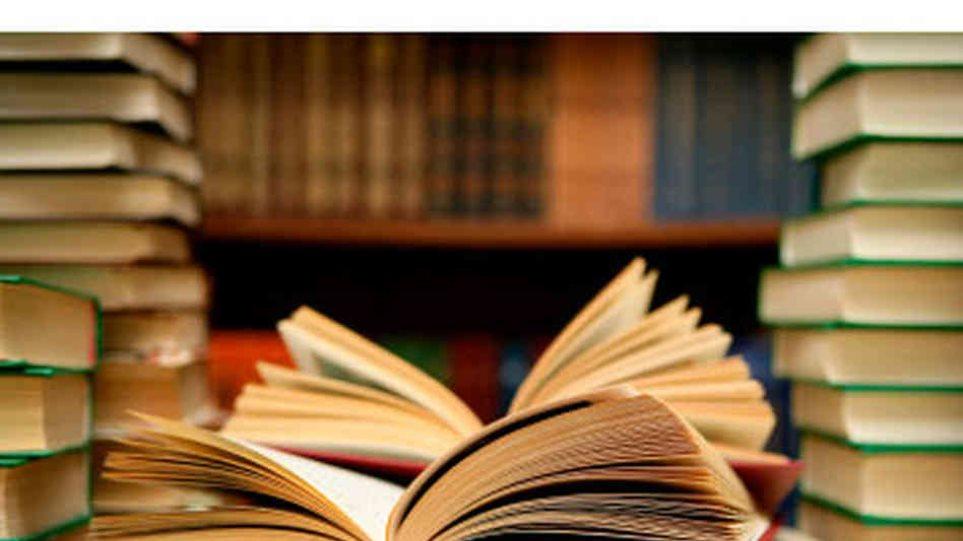 Δέκα βιβλία που ξεχώρισαν το 2014