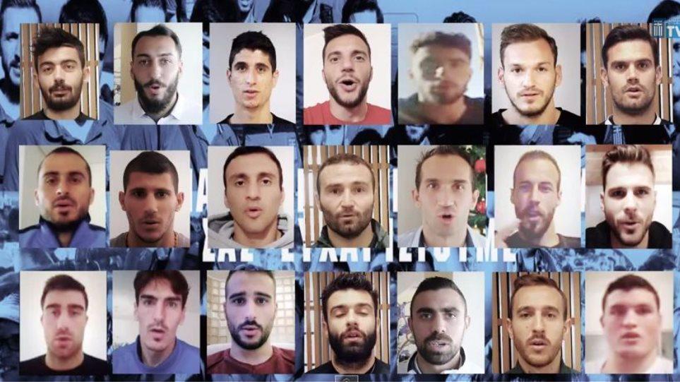 Βίντεο: Μήνυμα ενότητας από τους Έλληνες διεθνείς για το 2015