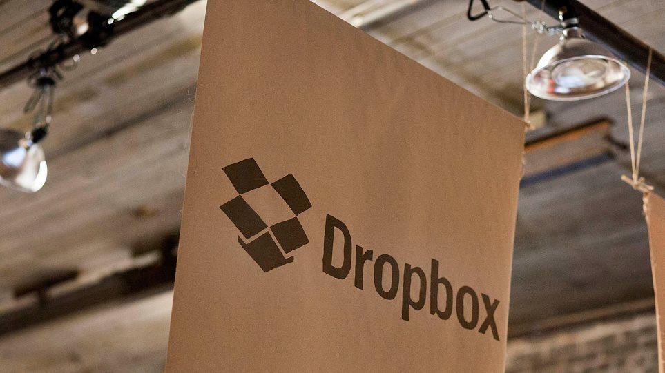 Με το Dropbox η αποθήκευση πάει στο σύννεφο!