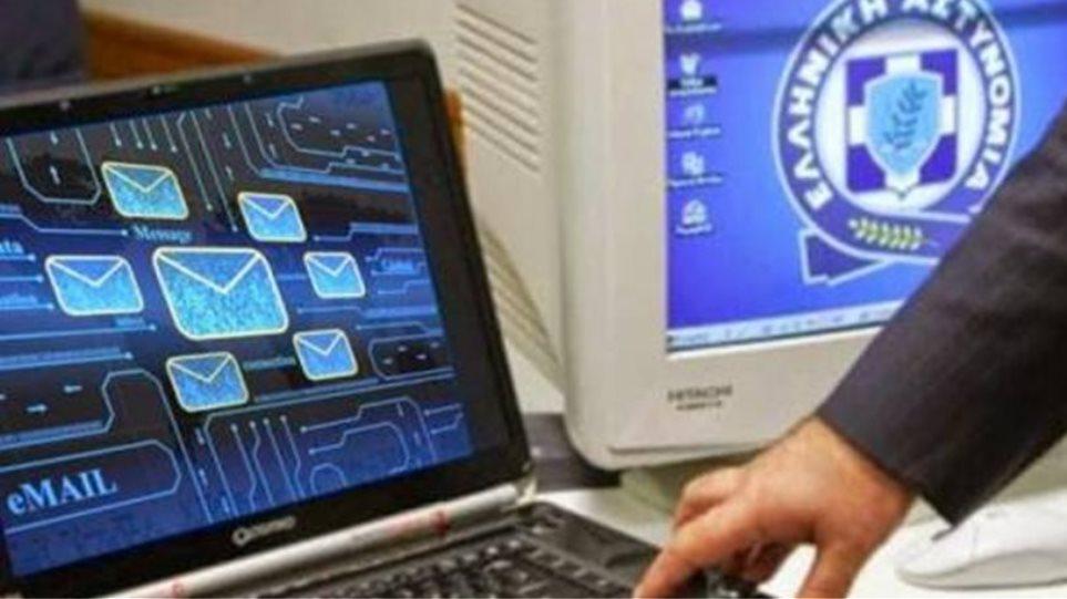 Προσπαθούν να αλιεύσουν προσωπικά δεδομένα μέσω απατηλών e-mails