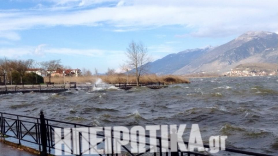 Γιάννενα: Προβλήματα από ανέμους έντασης μέχρι και 12 μποφόρ!
