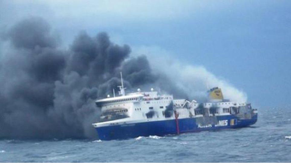 Kαι τρίτος Έλληνας νεκρός στο Norman Atlantic