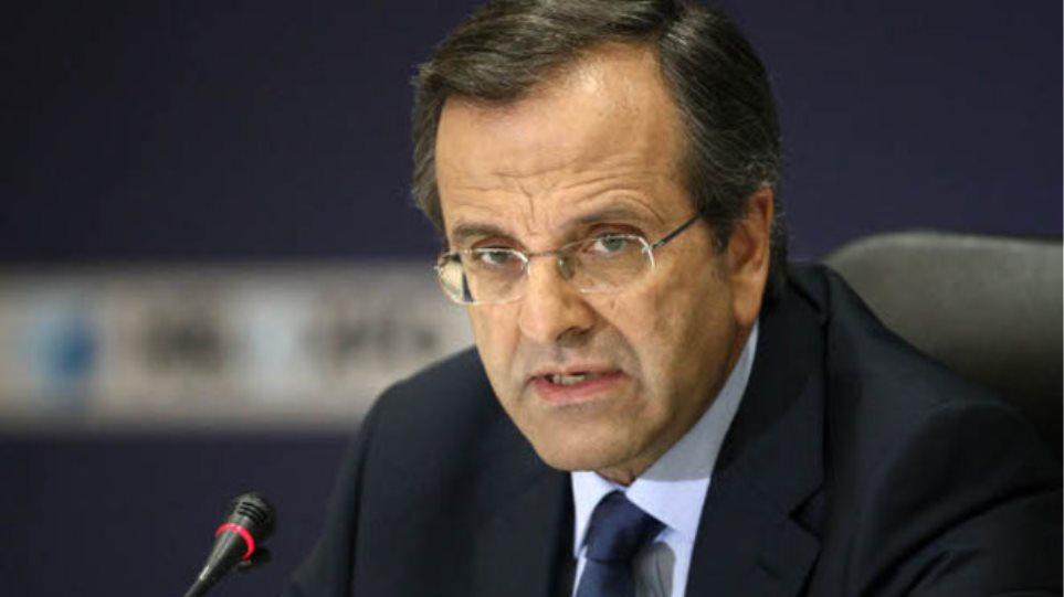 Αντώνης Σαμαράς: Δεν άκουσε τα κάλαντα λόγω της τραγωδίας του «Νοrman Atlantic»