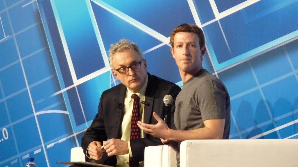 Ο Ζάκερμπεργκ αναζητά μέσω Facebook νέες προκλήσεις