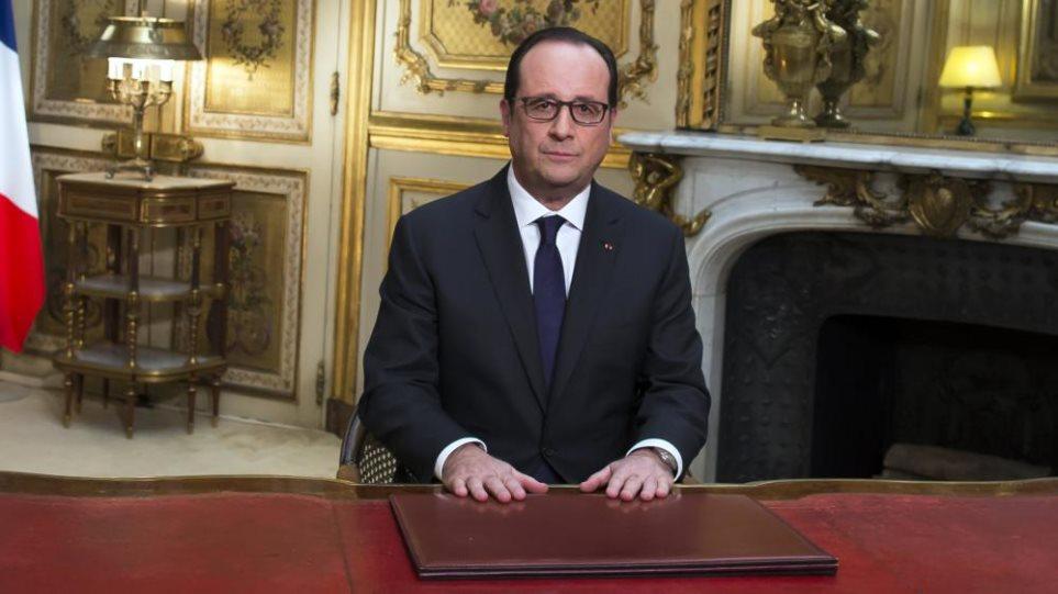Γαλλία: Τέλος στις συκοφαντίες, το μήνυμα του Ολάντ για το 2015