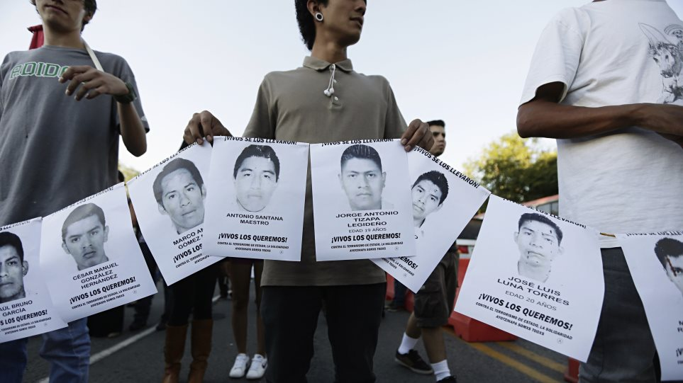Μεξικό: Διαδήλωσαν στη μνήμη των φοιτητών ανήμερα της Πρωτοχρονιάς