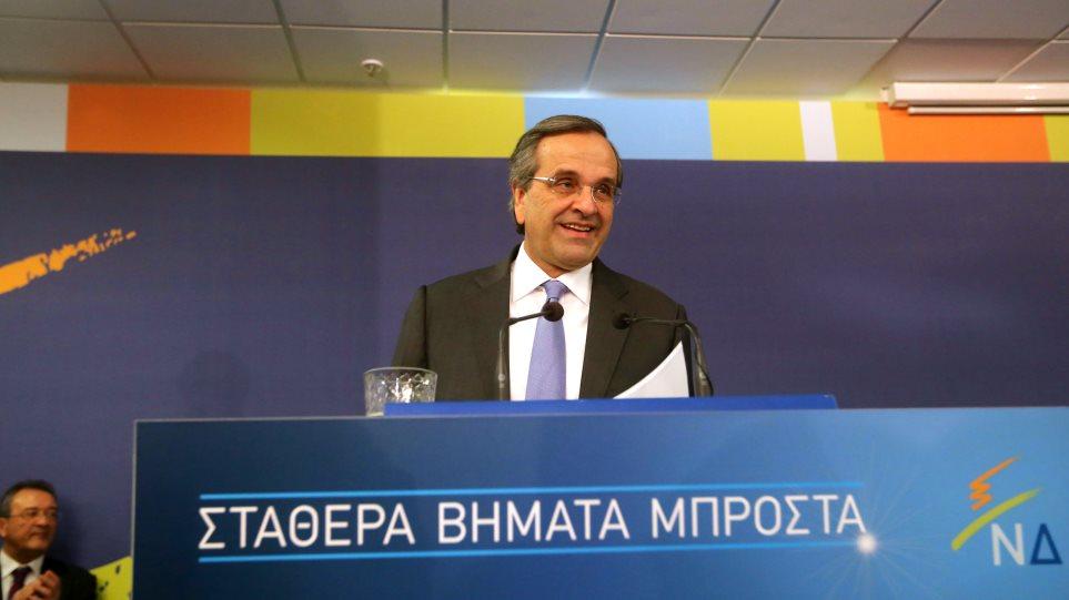 Σαμαράς: Εμείς αλήθεια και ευθύνη και ο ΣΥΡΙΖΑ κρυφή ατζέντα