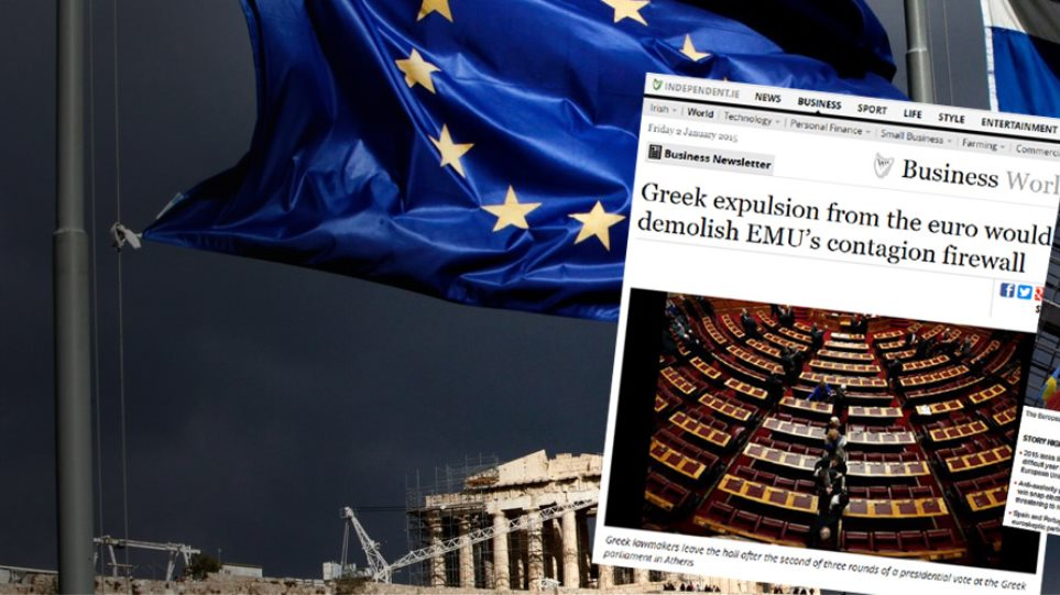 CNN: Εστία διάλυσης για την Ευρωζώνη ο ΣΥΡΙΖΑ