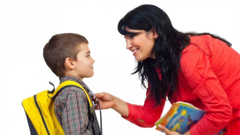 Τα παιδιά στο σχολείο, οι μαμάδες σε άδεια
