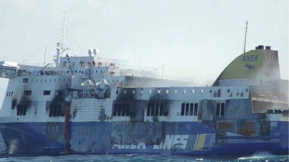 Norman Atlantic: Σχεδόν τρεις ώρες μετά την πυρκαγιά ειδοποίησε τις ελληνικές αρχές ο πλοίαρχος